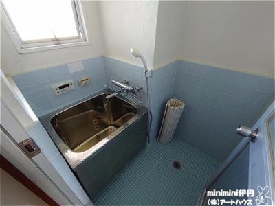 【浴室】清和マンション