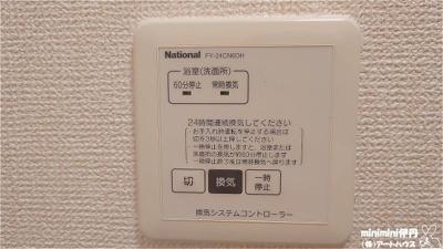 【設備】OTT'S西ノ口