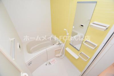 【浴室】★アールメゾン道頓堀