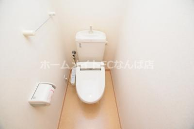 【トイレ】★アールメゾン道頓堀