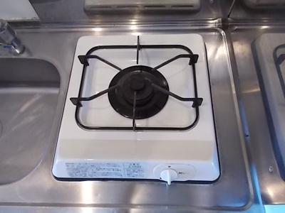【キッチン】アーク宝地