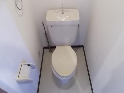 【トイレ】アーク宝地
