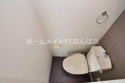 【トイレ】alex Kitahorie
