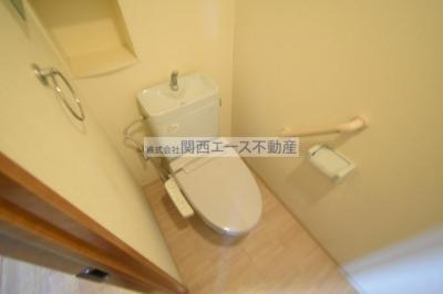 【トイレ】エトワール花園