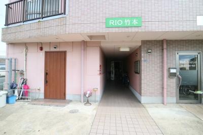【エントランス】RIO竹本