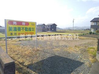【区画図】18497 岐阜市下西郷土地