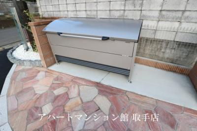 【その他共用部分】ハッピークローバーⅠ