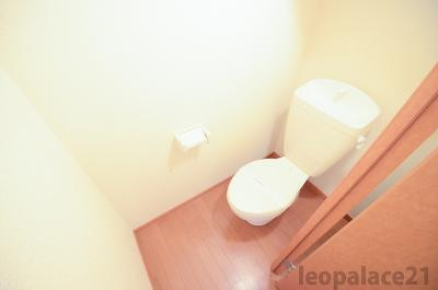 【トイレ】日の里