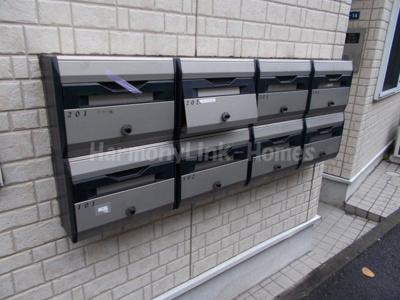 シエスタリンダの郵便ボックス