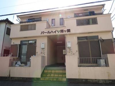 【外観】パールハイツ霞ヶ関