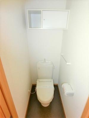 【トイレ】サンリット・ガーデン