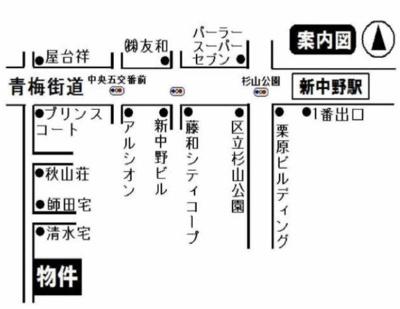 永和ハイム中野の地図☆