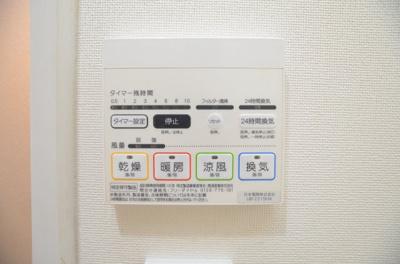 【設備】Primavera NIshi Shinsaibashi