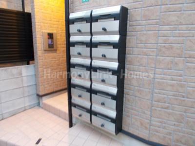 アーバンプレイス中野坂上Ⅱの郵便ボックス