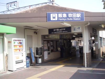 阪急吹田駅徒歩5分★