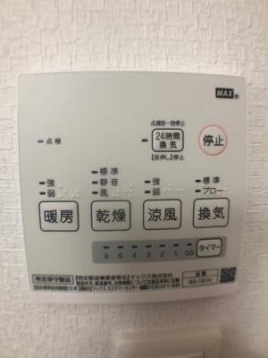 浴室暖房乾燥機操作スイッチ