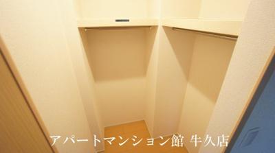 【収納】ボヌール・フラグランスC