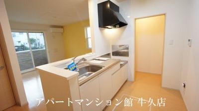 【キッチン】ボヌール・フラグランスC