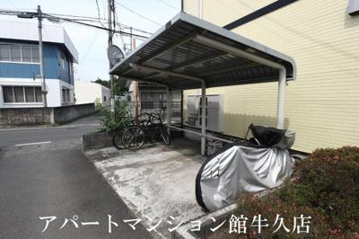 【その他共用部分】霞台ハイツC