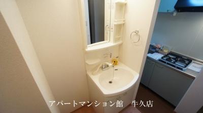 【独立洗面台】シャルマン