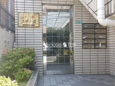 【エントランス】ヴィラ浜甲子園