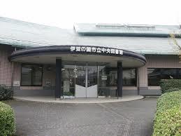【周辺】伊豆の国市中 売土地