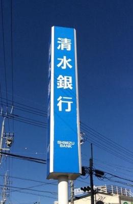 【周辺】長泉町東野 中古戸建