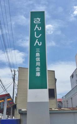 【周辺】三島市谷田 売土地