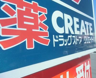 【周辺】三島市芙蓉台3丁目 中古戸建