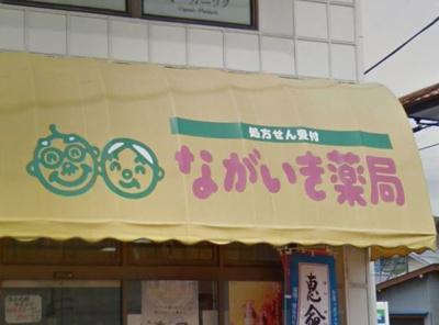 【周辺】東大場2丁目 売土地
