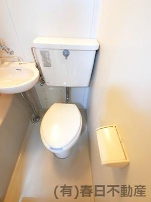 【トイレ】川名コーポ