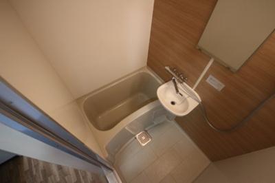 【浴室】エル・クレセール大石