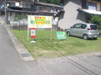 【外観】06802 山県市高富土地