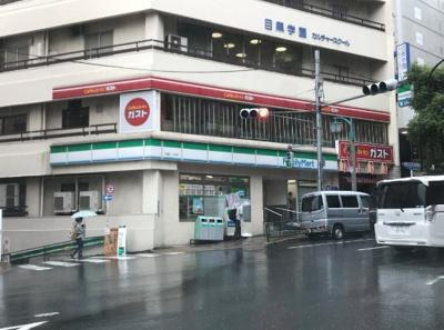 【周辺】ディアナコート目黒