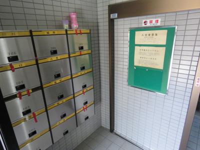 【その他共用部分】スカイコートK1