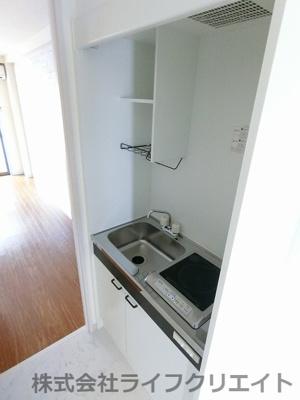【キッチン】あずまマンション