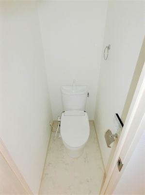 【トイレ】あずまマンション