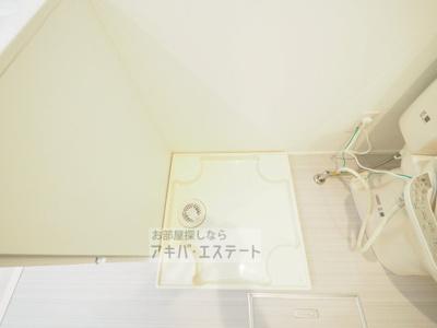 【洗面所】ディアグランコート足立