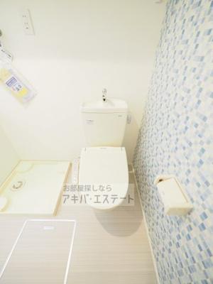 【トイレ】ディアグランコート足立