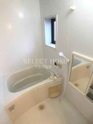 【浴室】ベルパーク丸山 B