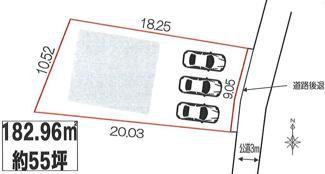 車並列3台駐車可能
