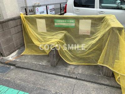【その他共用部分】シューラク