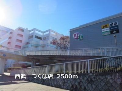 【周辺】木村ロイヤルマンションⅢ