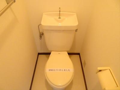【トイレ】モビリア