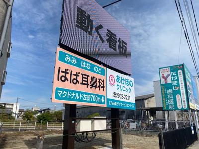 【外観】洲崎 土地