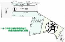 千葉市緑区土気町 売地 土地100坪以上 外房線土気駅の画像