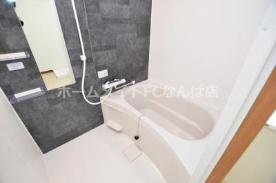 【浴室】レクラン今里