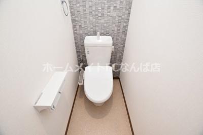 【トイレ】レクラン今里