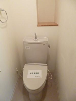 【トイレ】グレース東葛西