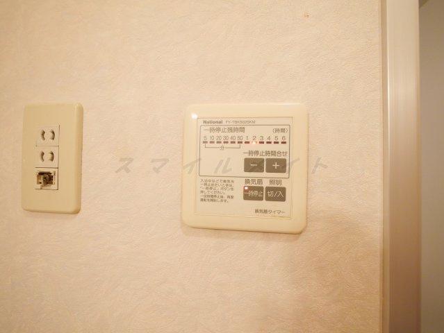 【浴室】バラティエ